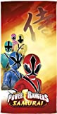 Power Rangers Mask Bath Towel