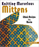 Knitting Marvelous Mittens: Ethnic Designs from Russia (1579902650) by Schurch, Charlene