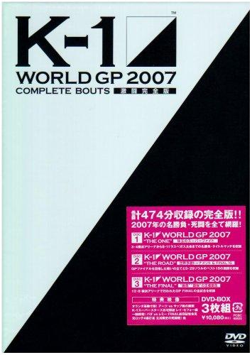 K-1 WORLD GP 2007 COMPLETE BOUTS ~激闘完全版~ [DVD]