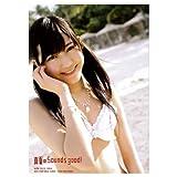 AKB48公式生写真 真夏のSounds good!通常盤【渡辺麻友】