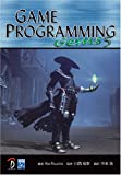 Game Programming Gems 5 ��{���