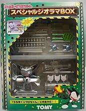 サイボーグクロちゃん スペシャルジオラマBOX