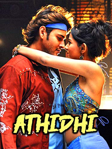 Athidhi on Amazon Prime Video UK