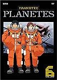 Planetes (Vol. 6)