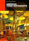 アメリカのテーマレストラン (Shop design series)