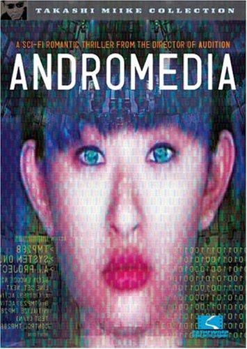 Andromedia / Андромедия (1998)
