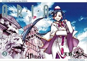 ARIA 5 (BLADE COMICS)