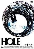 HOLE ホール [DVD]