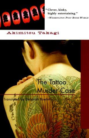 Tattoo Murder Case, AKIMITSU TAKAGI, DEBORAH BOLIVER BOEHM