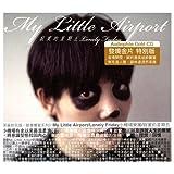 寂寞的星期五/LONELY FRIDAY Lonely Friday (Audiophile Gold CD) (Taiwan Version)(台湾盤)