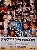 20世紀ポップ・ロック大全集 Vol.3 変貌する'60年代の黒人音楽?ポップ・ソウルと南部R&Bの流れ? [DVD]