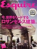 Esquire (エスクァイア) 日本版 2007年 09月号 [雑誌]