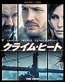 クライム・ヒート 2枚組ブルーレイ&DVD〔初回生産限定〕[Blu-ray/ブルーレイ]