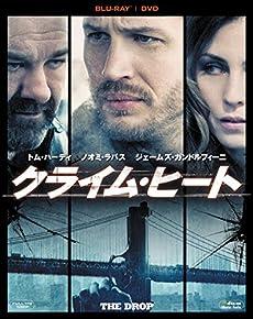 クライム・ヒート 2枚組ブルーレイ&DVD(初回生産限定) [Blu-ray]