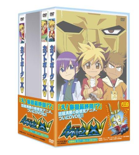 人造昆虫 カブトボーグ V×V Vol.1~3セット+おまけ付き [DVD]
