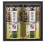 静岡茶詰合せ S-302