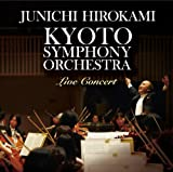京都市交響楽団定期演奏会名曲ライブシリーズ