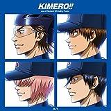 KIMERO!! OxT