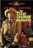 The Texas Chainsaw Massacre 2 (Widescreen/Full Screen)