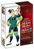 Mulan/Mulan 2 [DVD] [2004]