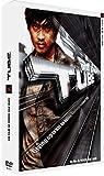 echange, troc Tube - Édition 2 DVD