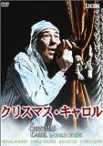 クリスマス・キャロル (トールケース仕様) [DVD]