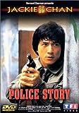 echange, troc Police Story