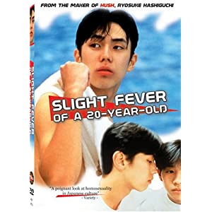 Amazon.com: Slight Fever of a 20 Year Old: Yoshihiko Hakamada ...