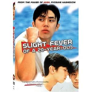 Amazon.com: Slight Fever of a 20 Year Old: Yoshihiko Hakamada ...