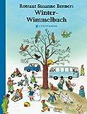 Book - Winter-Wimmelbuch