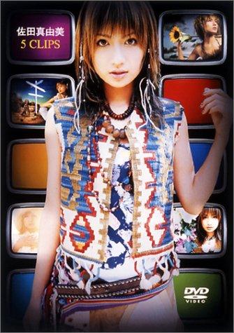 5 Clips [DVD]