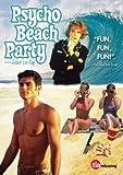 Psycho Beach Party [2000] [DVD]
