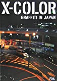 X‐COLOR Graffiti in Japan
