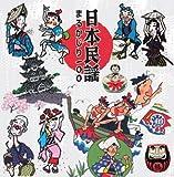 <COLEZO!TWIN>日本民謡まるかじり100