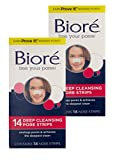 Biore Pore Perfect Deep Cleansing Pore Strips , 14 nose strips (Pack of 2)