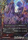 【シングルカード】D-EB01)黒キ鎧 アビゲール/DドラゴンW/ガチレア D-EB01/0010