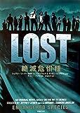 LOST / キャシー ハプカ のシリーズ情報を見る