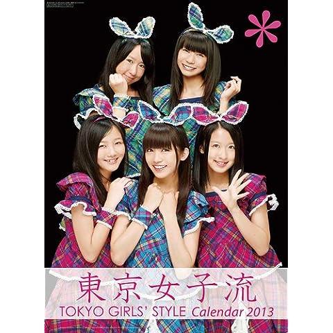東京女子流 カレンダー 2013年