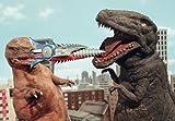 恐竜大戦争アイゼンボーグVOL.1 [DVD]