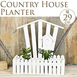 プランターハウス 幅29cm プランターボックス 木製 ウッド オーナメント 花台 鉢置き台 ホワイト ナチュラル カントリー ガーデン ...