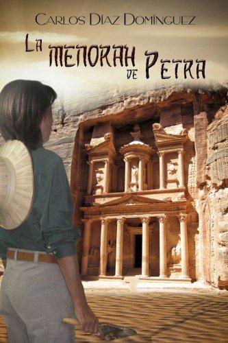 La menorah de Petra  [Diaz Dominguez, Carlos] (Tapa Blanda)