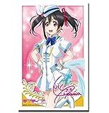 ブシロードスリーブコレクションHG (ハイグレード) Vol.566 ラブライブ! 『矢澤 にこ』Part.3