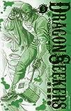 DRAGON SEEKERS 3 (少年チャンピオン・コミックス)