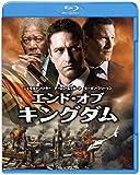 エンド・オブ・キングダム ブルーレイ&DVDセット(初回仕様/2枚組/特製ブックレット付) [Blu-ray] ランキングお取り寄せ