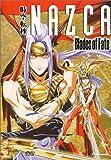echange, troc Nazca: Blades of Fate [Import USA Zone 1]