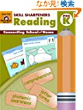 Reading, Prek (Skill Sharpeners Reading)