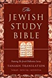 The Jewish Study Bible featuring The Jewish Publication Society TANAKH Translation by Oxford University Press,2004] (Hardcover)
