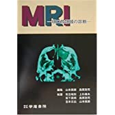 MRI‐顎口腔領域の診断