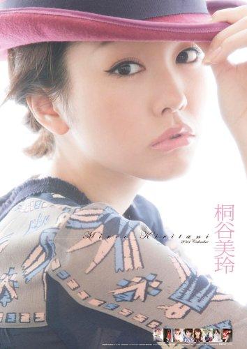 桐谷美玲 2014年 カレンダー