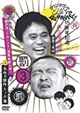 !! 3  +  !  &amp;  [DVD]